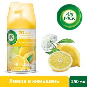 """Сменный баллон Airwick Freshmatic """"Лимон и женьшень"""" к автоматизированному освежителю, 250 мл"""