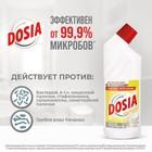 """Гель чистящий Dosia """"Лимон"""" для сантехники с дезинфицирующим и отбеливающим эффектом, 750 мл - Фото 2"""