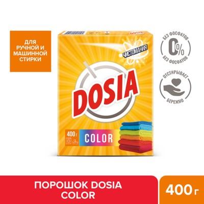 Стиральный порошок Dosia Color, автомат, 400 г - Фото 1