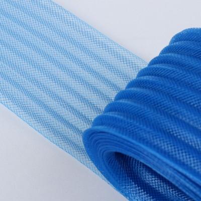 Регилин плоский, гофрированный, 70 мм, 20 ± 1 м, цвет синий