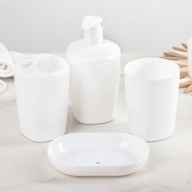 Набор аксессуаров для ванной комнаты Aqua, 4 предмета (дозатор, мылница, 2 стакана), цвет белый Ош