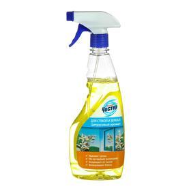 Средство для мытья стекол и зеркал Мистер Чистер «Цитрусовый аромат», 500 мл