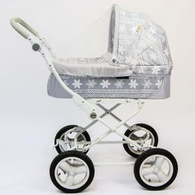 Москитная сетка на коляску универсальная, цвет белый, 75х100 см Ош