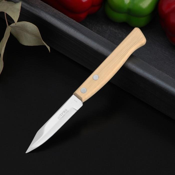 Нож кухонный для овощей «Ретро», лезвие 8 см, с деревянной ручкой, цвет бежевый