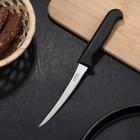 Нож для овощей «Элегант», лезвие 12 см