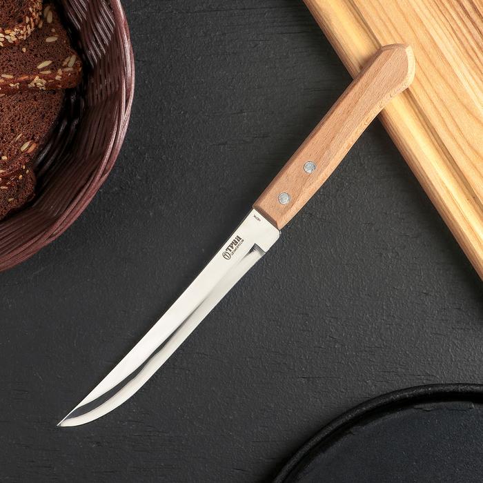 Нож кухонный поварской «Универсал», лезвие 15 см, с деревянной ручкой