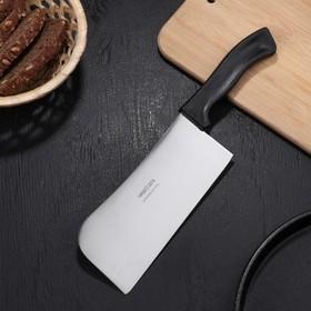 Нож-тяпка «Универсальный», для мяса, лезвие 16 см, пластиковая рукоять
