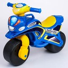 Байк полиция, синий