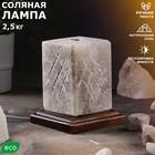 """Соляная лампа """"Китайский фонарик"""" 14 см × 14 см × 17,5 см, 2-3 кг"""