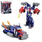 Робот-трансформер «Автобот» с оружием, цвет синий