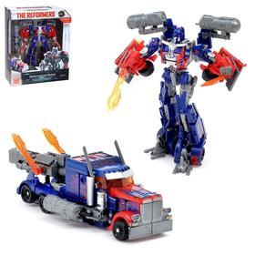 Робот «Автобот», трансформируется, с оружием, цвет синий