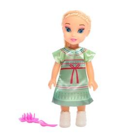 Кукла «Валерия» с аксессуаром, МИКС Ош