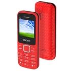 Мобильный телефон Maxvi C3, красный