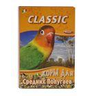 Корм FIORY Classic для средних попугаев, 400 г.
