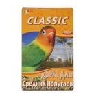 Корм FIORY Classic для средних попугаев, 650 г.