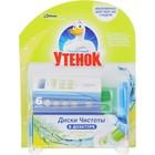 Диски чистоты Туалетный утенок «Цитрусовый бриз», 6 шт.