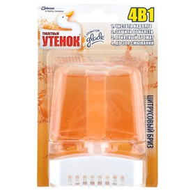 Жидкий подвесной блок Туалетный утенок «Цитрусовый бриз», 55 мл