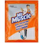 Средство Mr Muscle для засоpенных тpуб, 70 г