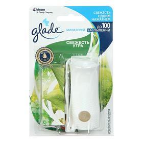 Освежитель воздуха Glade «Свежесть утра», микроспрей, 10 мл