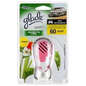 Освежитель воздуха Glade Sport для автомобиля «Свежесть утра», 7 мл
