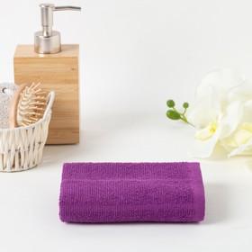 Полотенце махровое, цвет баклажановый, размер 30х60 см, хлопок 280 г/м2