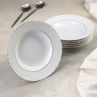 Набор тарелок глубоких 22,5 см, 6 шт