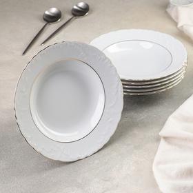 Набор тарелок глубоких, d=22,5 см, 6 шт