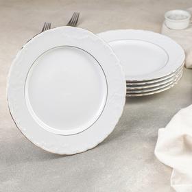 Набор тарелок, d=25 см, 6 шт