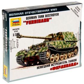 Сборная модель «Немецкая САУ «Фердинанд» Ош