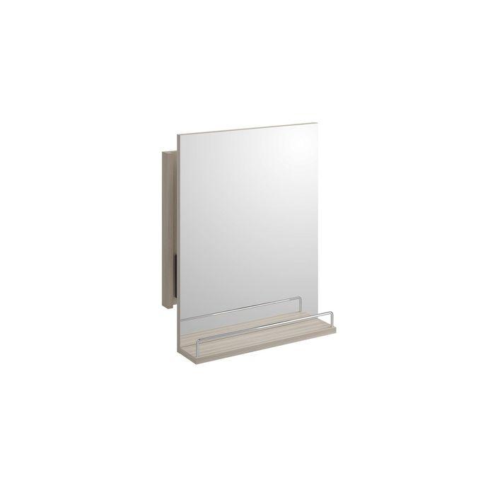 """Зеркало """" SMART"""" без подсветки, с выдвижным механизмом, цвет белый"""