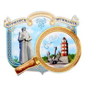 Магнит с лупой «Мурманск» Ош