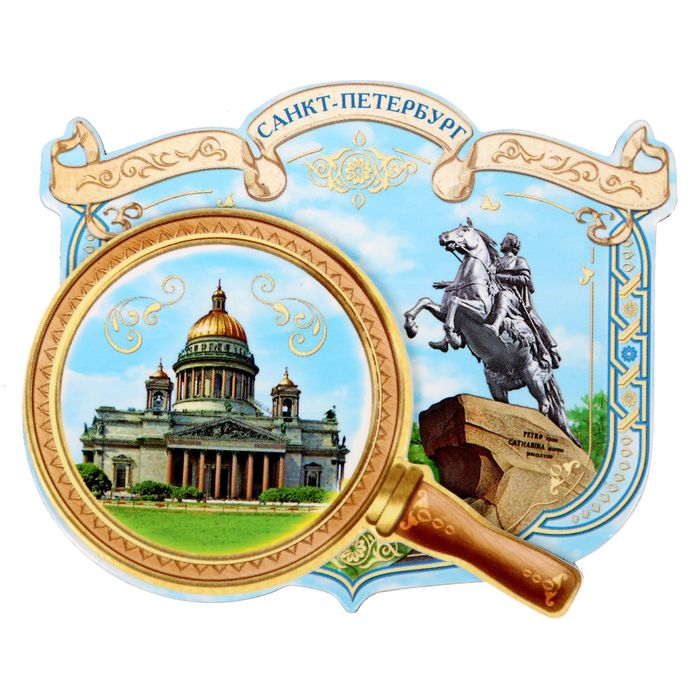 Символ города спб картинки