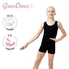 Купальник-шорты, на лямках, размер 32, цвет чёрный