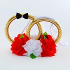 Кольца на крышу «Совет да любовь» с красно-белыми цветами