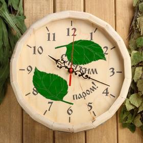 Часы банные бочонок 'С лёгким паром' Ош