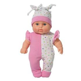 Кукла «Карапуз-девочка 11», 20 см