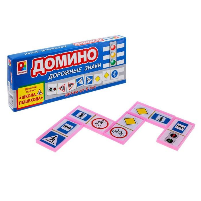 """Домино """"Дорожные знаки"""""""