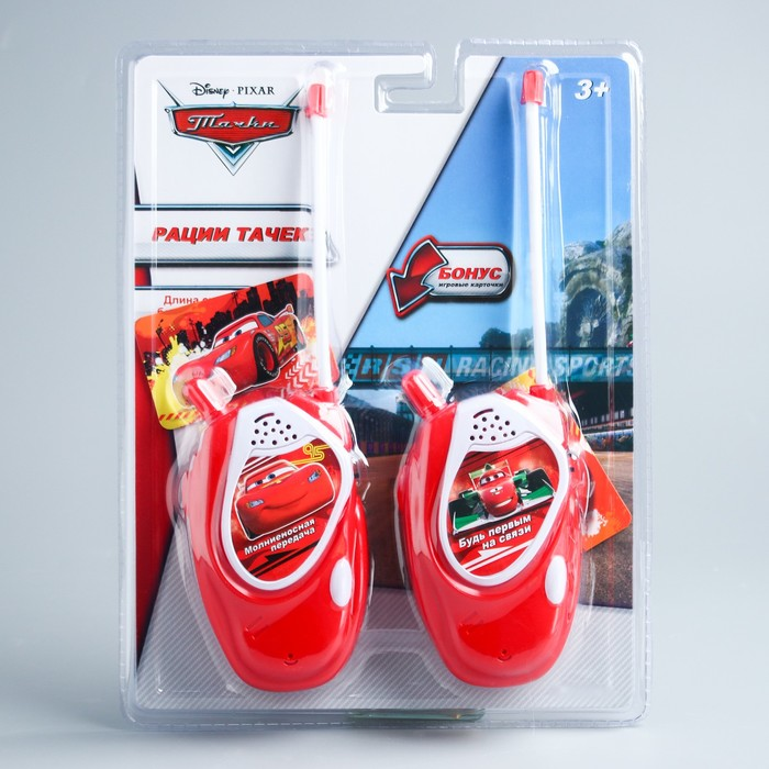 """Игровой набор """"Рации тачек"""", Тачки, работает от батареек, БОНУС - игровые карточки"""