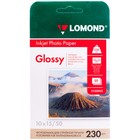 Фотобумага LOMOND 102035 для струйной печати 10х15 см (А6), 230 г/м², 50 листов, односторонняя, глянцевая