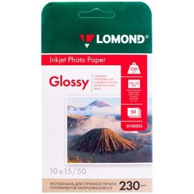 Фотобумага для струйной печати А6 (100х150) LOMOND, 102035, 230 г/м², 50 листов, односторонняя, глянцевая