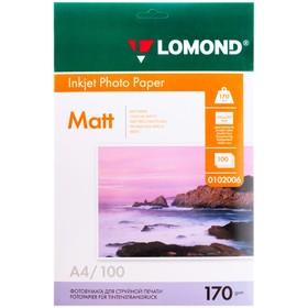 Фотобумага для струйной печати А4 LOMOND, 102006, 170 г/м², 100 листов, двухсторонняя, матовая