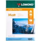 Фотобумага LOMOND 102037 для струйной печати А4, 180 г/м², 25 листов, односторонняя, матовая