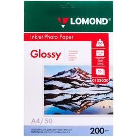 Фотобумага для струйной печати А4 LOMOND, 102020, 200 г/м², 50 листов, односторонняя, глянцевая
