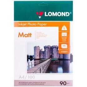 Фотобумага для струйной печати А4 LOMOND, 102001, 90 г/м², 100 листов, односторонняя, матовая