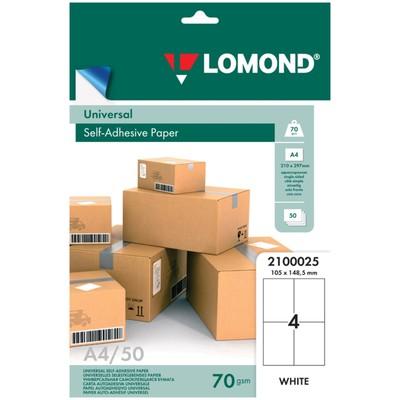 Этикетка самоклеящаяся на листе формата А4 LOMOND, 2100025, 4 этикетки, размер 105x148,5 мм, белая, 50 листов