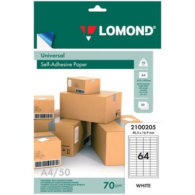 Этикетка самоклеящаяся LOMOND 2100205 на листе формата А4, 64 этикетки, размер 48,5х16,9 мм, белая, 50 листов