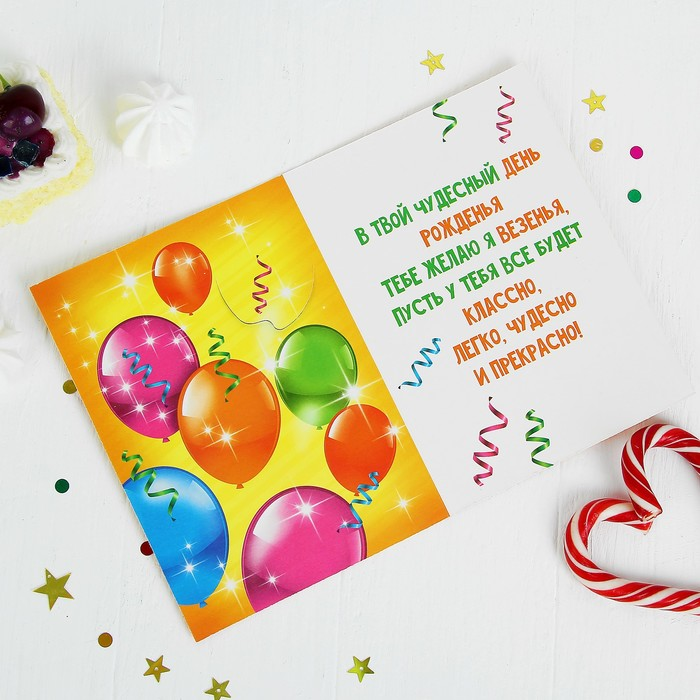 поздравления в стихах с шарами или цветами нужно