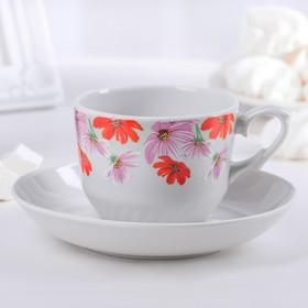 """Чайная пара """"Тюльпан. Космея"""": чашка чайная 250 мл, блюдце d=15 см"""
