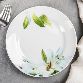Тарелка мелкая «Идиллия. Цветущая лилия», d=17см