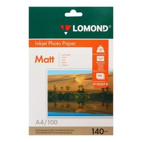 Фотобумага для струйной печати А4 LOMOND, 102074, 140 г/м², 100 листов, односторонняя, матовая
